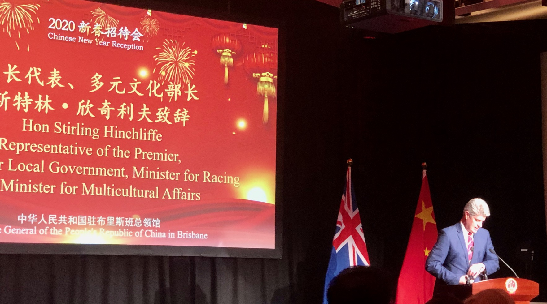 Chinese New Year Event 2020 Stirling Hinchliffe